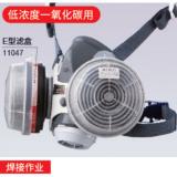 日本shigematsu重松制作所防尘面具去除过滤一氧化碳用