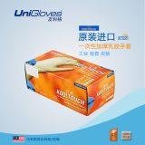 顶瑞KT005加厚100%天然乳胶手套无粉麻面抗酸碱性抗刺穿
