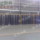 专业提供默邦,柔性隔断pvc帘,电焊光隔断帘