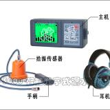 北京天瑞博源供应JT-5000智能数字式漏水检测仪