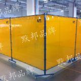默邦品牌无毒无味焊接防护屏,电焊隔断屏风
