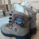 野战基地鞋业羊毛靴供应,需要联系