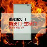 武汉钢质防火门武汉木质防火门厂家制作专业安装