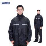 涤纶双层雨衣套装