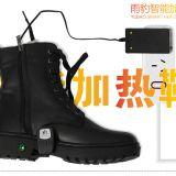冬季充电加热骑行靴