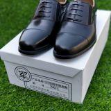 三接头校尉常服皮鞋07A/B武警三接头皮鞋