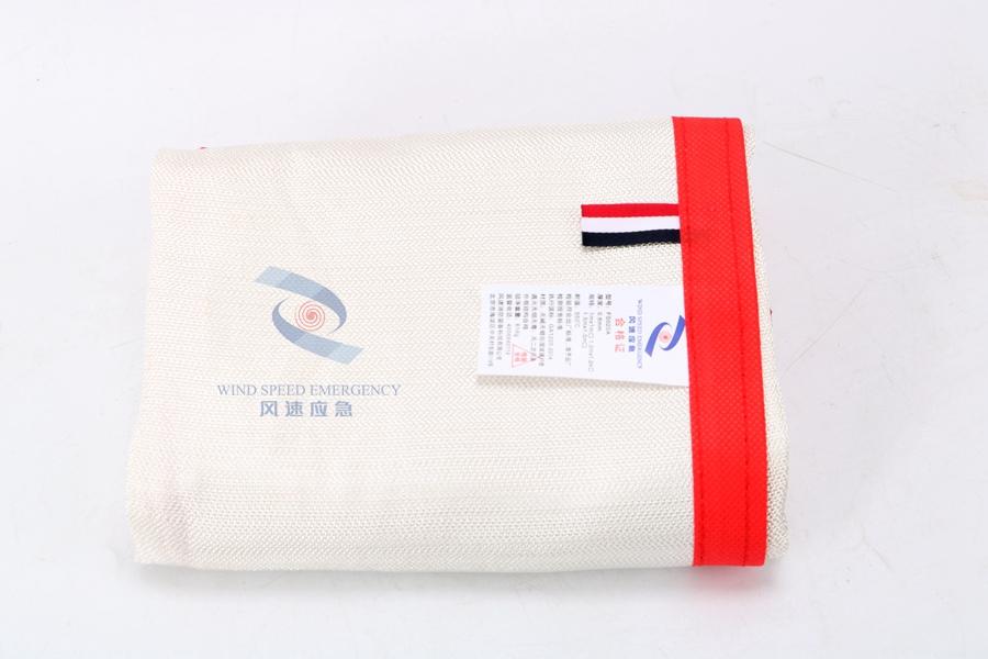 优质灭火毯加厚防火毯消防逃生毯1米包邮