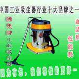 工业吸尘器价格多少钱