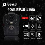 鼎盛海特DSJ-V64G无线传输实时观看现场执法记录仪厂家