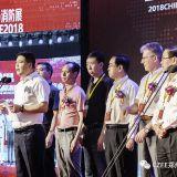 2019第10届中国(郑州)国际消防及应急管理博览会
