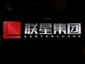 颐天康养(聚孝养老)控股企业 (105播放)