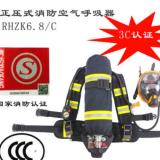 正压式空气呼吸器RHZK6.8/30 3C消防空气呼吸器面罩 防火用呼吸器