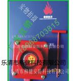 防水按钮消防按钮火灾报警按钮警铃配套专用按钮FIRE-06