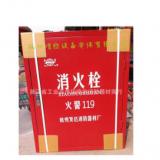 杭州批发 各类干粉灭火器室外消防箱 不锈钢应急消防箱 举报