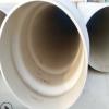 灌溉管 农田pvc-u灌溉管400农用节水0.63pa 消防浇地用灌溉管道
