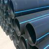 pe给水管110pe管材160自来水管315消防管供水管管热熔管50