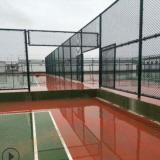 运动场围网铁丝勾花护栏 学校球场防护隔离围网 厂家专业定制