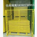 天津隔离网 铁丝网隔离 厂区仓库车间浸塑分隔网 铁丝网围栏厂
