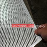 天津不锈钢筛网批发 冲孔网镀锌板 圆孔不锈钢冲孔板网 穿孔网板
