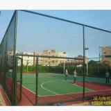 杭州凌力海定制 运动场铁丝网 球场隔离网 学校勾花网 护栏