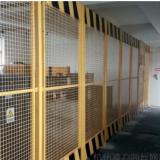 杭州凌力海 临时护栏 电梯防护网 设备防护网 临边防护可定制