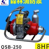 森林消防泵QSB-250 串联泵 森林泵 国产森林水泵批发