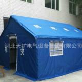 供应民用工程救援应急帐篷 户外防水救灾帐篷 防汛抢险帐篷