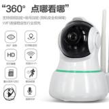 远程监控摄像头 无线wifi摄像头V380 支持红外夜视摇头机家用神器