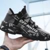 2018秋季新款男鞋单鞋休闲运动鞋系带男士迷彩跑步鞋男一件代发