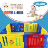 批发供应JBW08C 安全游戏围栏 婴儿围栏 儿童游戏防护栏