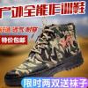 包邮秋季迷彩中国梦高帮作训鞋男士新款军训劳保鞋耐磨防滑解放鞋