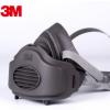 3M 3200防尘口罩 3270颗粒物呼吸防护套装 防护面罩 防护面具套装