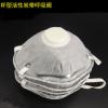 厂家直销杯型防尘口罩呼吸阀头戴式防雾霾透气5防尘打磨车间pm2.5