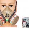 工厂直销地球2588呼吸面具防喷漆防毒面具防烟尘防护口罩劳保口罩