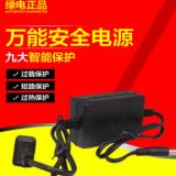 红外摄像机 12V2A高档监控防雨稳压开关滤波安防防水电源摄像头