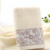 厂家批发纯棉32股玫瑰花套巾素色毛巾美容情侣礼品盒吸水毛巾定制