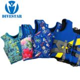 赛维斯新款儿童救生衣一件代发浮水衣宝宝救生衣时尚环保救生服