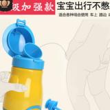 贝巧儿童尿壶便携尿壶儿童防漏小便器旅行尿壶男宝宝坐便器夜壶