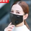 秋冬新款防雾霾保暖PM2.5粉尘带呼吸阀口罩立体纯棉活性炭口罩