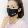 新款防尘透气防雾霾网眼防紫外线口罩 韩版立体黑色口罩 批发定制
