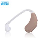 耳背式数字助听器 动铁耳机 老年耳背耳聋无线助听器ZDB-200 6BTE