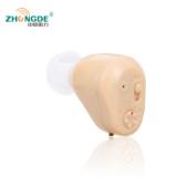 中德ZDC-900B耳道式可充电助听器适用中重度患者半隐形厂家直销