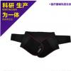 全弹透气护腰带磁疗保健托玛琳自发热护腰束腰带 可定制贴牌代工O