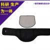 透气收腹带束腰带腰间盘劳损护腰带 医用术后固定带 可定制OEM