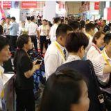 2019年上海国际医疗器械展览会