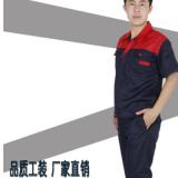 短袖工作服套装批发定做夏季男女半袖汽修工厂车间工人工装定制
