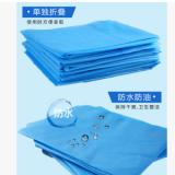 一次性治疗巾无菌手术垫单无纺布医用检查垫妇科护理垫单防水床单