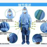 一次性无菌防护服无纺布连体工作服实验室洁净服带帽连脚防尘服
