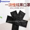 厂家直销一次性炫黑口罩 防尘防雾霾PM2.5口罩时尚潮款三层口罩