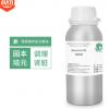 紫馨园 肾部保养复方精油 美容院护理按摩植物油 进口精油原料